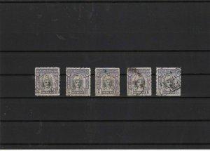 Bahawalpur 1945 service  Stamps Ref 15364