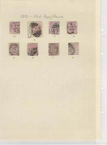 Great Britain 1875, 2 1/2d Mauve Stamps CAT£480 Ref: R6285