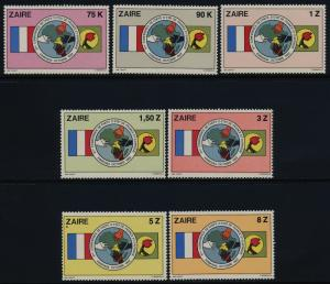Zaire 1071-7 MNH Flags, Map, Heads of State of Africa & France