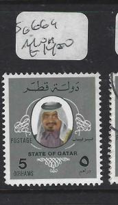 QATAR  (P0304BB)  SHEIKH  SG 669   5  DH       MNH