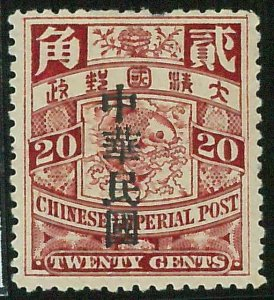 BK0658d - Imperial CHINA - STAMP - MICHEL  # 103 ---  MINT HINGED MH -  FISH