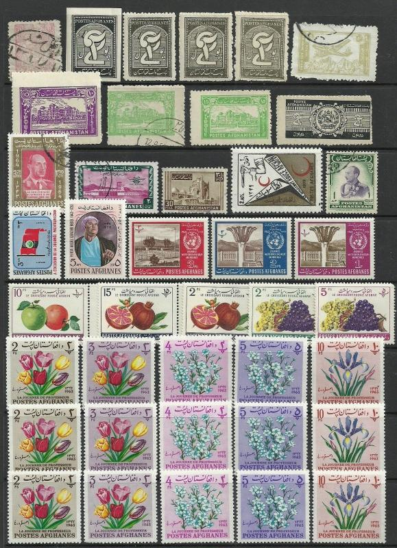 Afghanistan Lot # 32  =  MNH / LH /Used old  topical sets, 4 scans
