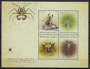 Mali MNH S/S Spiders Insects 2015