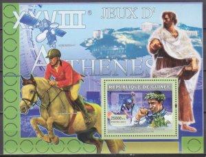 2007 Guinea 4653/B1167 Olympic athletes / Tony Estanguet 7,00 €