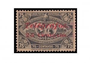 GUATEMALA 1897. SCOTT # 69. OFFICIAL STAMP OVERPRINTED TELEGRAPH. UNUSED