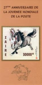 Zaire 1996 MI#Bl68A Post Day/UPU/Horses S/S Perforated MNH VF