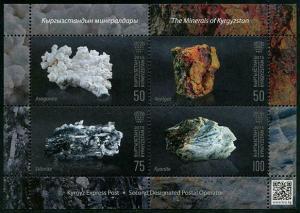 HERRICKSTAMP NEW ISSUES KYRGYZ EXPRESS POST Sc.# 19a Minerals S/S