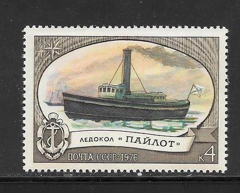 Russia #4232 MNH Single