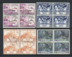 Malaya - Perlis 1949 UPU set complete in blocks of four VFU. SG 3-6. Sc 3-6.