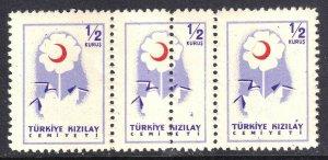 TURKEY RA207 ERROR STRIP OF 3 WRONG COLOUR + PERFS OG NH U/M VF BEAUTIFUL GUM #2