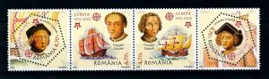 [101055] Romania 2005 Explorer Columbus ship Santa Maria cept  MNH