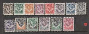 Northern Rhodesia 1953 Defs complete MM SG 61/74