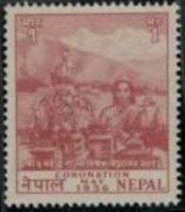 Nepal 1923 SC 88 MNH