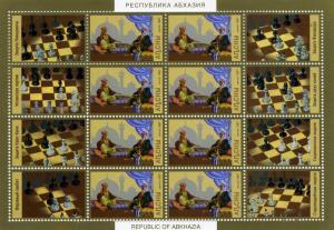 Abkhazia (Georgia) Chess History Sheet (8)+label Perforated mnh.vf