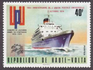 Burkina Faso 340 Universal Postal Union O/P 1974