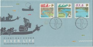 Singapore 1987 River Life FDC SG#558-560