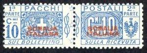 Somalia Sc# Q26 MH 1926-1931 10c Parcel Post