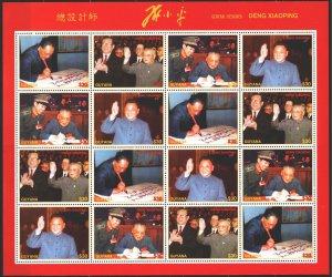 Guyana. 1996. Small sheet 5515-18. Den Xiao Ping, politics. MNH.