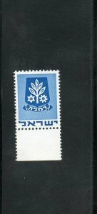 Israel Scott #389A Town Emblems II Missing Inscription/Denomination Error MNH!!