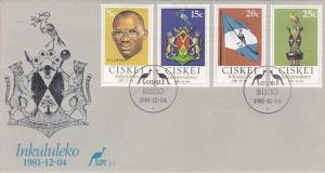 Ciskei # 1-4, Independence Issue, First Day Cover