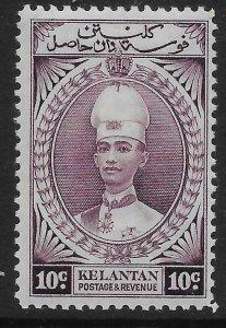 MALAYA KELANTAN SG46 1937 10c PURPLE MTD MINT