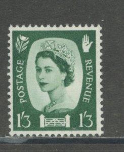 Great Britain - Northern Ireland 5  MNH cgs