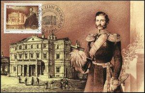 Yugoslavia. 1994. Prince Miloš Obrenović; Theater building (Mint) Maximum Card