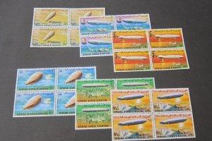 Mauritania 1976 Sc 345-48,C167-68 space CTO BLK(4) FU set