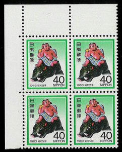 Japan Sc#1515 New Year of the Boar (1981) BLK of 4 MNH