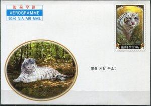 Korea 2005. White Tiger (Panthera tigris altaica) (Mint) Aerogram
