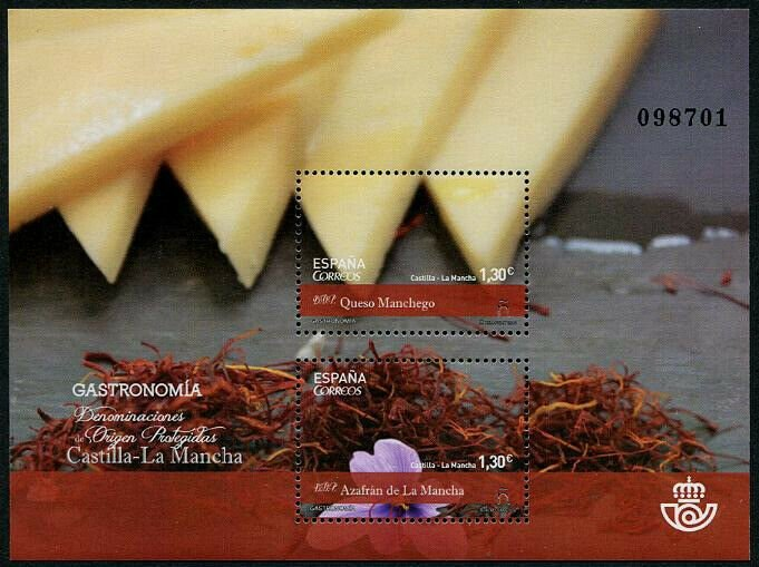 HERRICKSTAMP NEW ISSUES SPAIN Sc.# 4127 Cuisine 2016 Catilla La Mancha S/S
