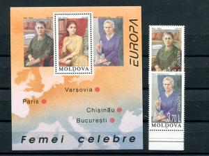 Moldova Europa 1996  sheet and set Mint VF NH