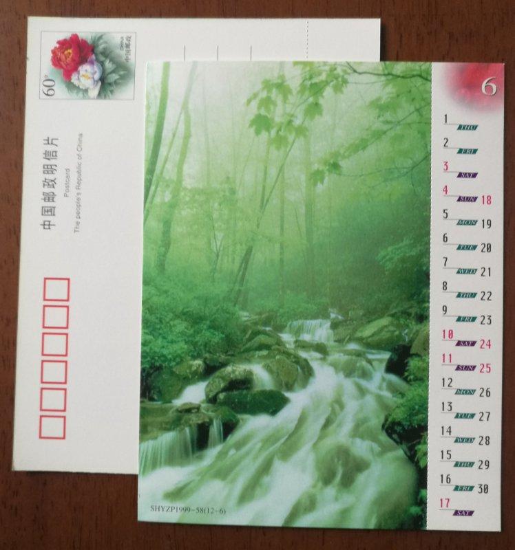 Forest stream waterfall,CN99 shanghai post world famous scenery calendar PSC