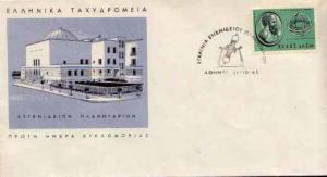 Greece, First Day Cover