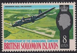 British Solomon Islands 1967 QE2 8ct Pacific War Umm SG 160 ( L1220 )
