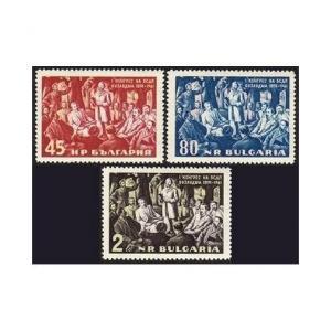 Bulgaria 1174-1176,MNH.Michel 1260-1262. Demeter Blagoev,Social-Democratic Party