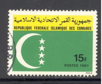 Comoro Islands Sc # 527 used (DT)