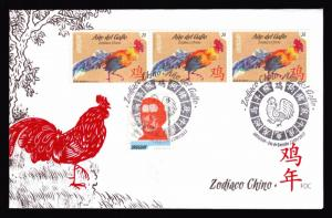 2017 URUGUAY CHINESE ROOSTER YEAR FDC COVER & STAMP SENT ANYWHERE IN THE WORLD