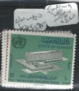 KUWAIT  (PP1505B)  UN WHO  SG 315-7   MNH