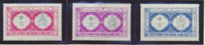 Saudi Arabia Stamps Scott #347 To 349, Mint Never Hinged - Free U.S. Shipping...