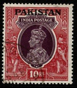 PAKISTAN SG17 1947 10r PURPLE & CLARET USED