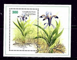 Tajikistan 124a MNH 1998 Orchids S/S