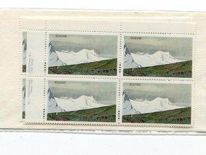 Canada #727  M/S Plate Blocks  VF -  Lakeshore Philatelics