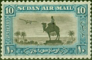 Sudan 1937 10p Brown and Greenish Blue SG57e P. 11.5 x 12.5 Fine Mtd Mint (5)