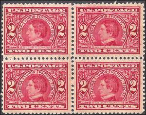 370 Mint,OG,NH... Block of 4... SCV $60.00