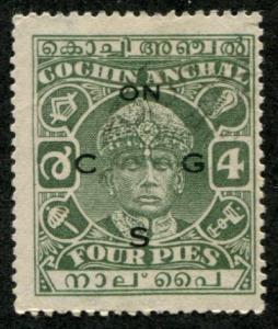 India - Cochin SC# O50 (SG# O54) Maharaja Varma, 4p M no gum