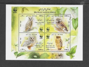 BIRDS - IRAN #3054  OWLS  MNH