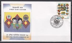 Bangladesh, Scott cat. 501. Asia-Pacific Scout Jamboree. First day cover. ^