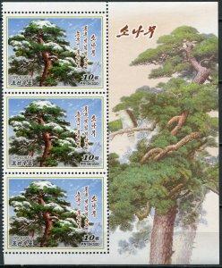 Korea 2020. Pine Tree (MNH OG) Block of 3 stamps