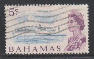 Bahamas,  5c Ocean Liner  (SC# 256) Used